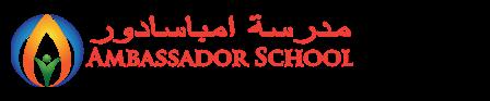 Ambassador School